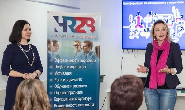 HR2B консалтинг, развитие руководителей, коучинг, Косорига, Падун