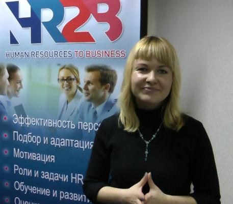 Отзывы клиентов HR2B - Головко Алина