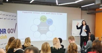 Управление изменениями - программа развития руководителей (Инна Косорига, HR2B)